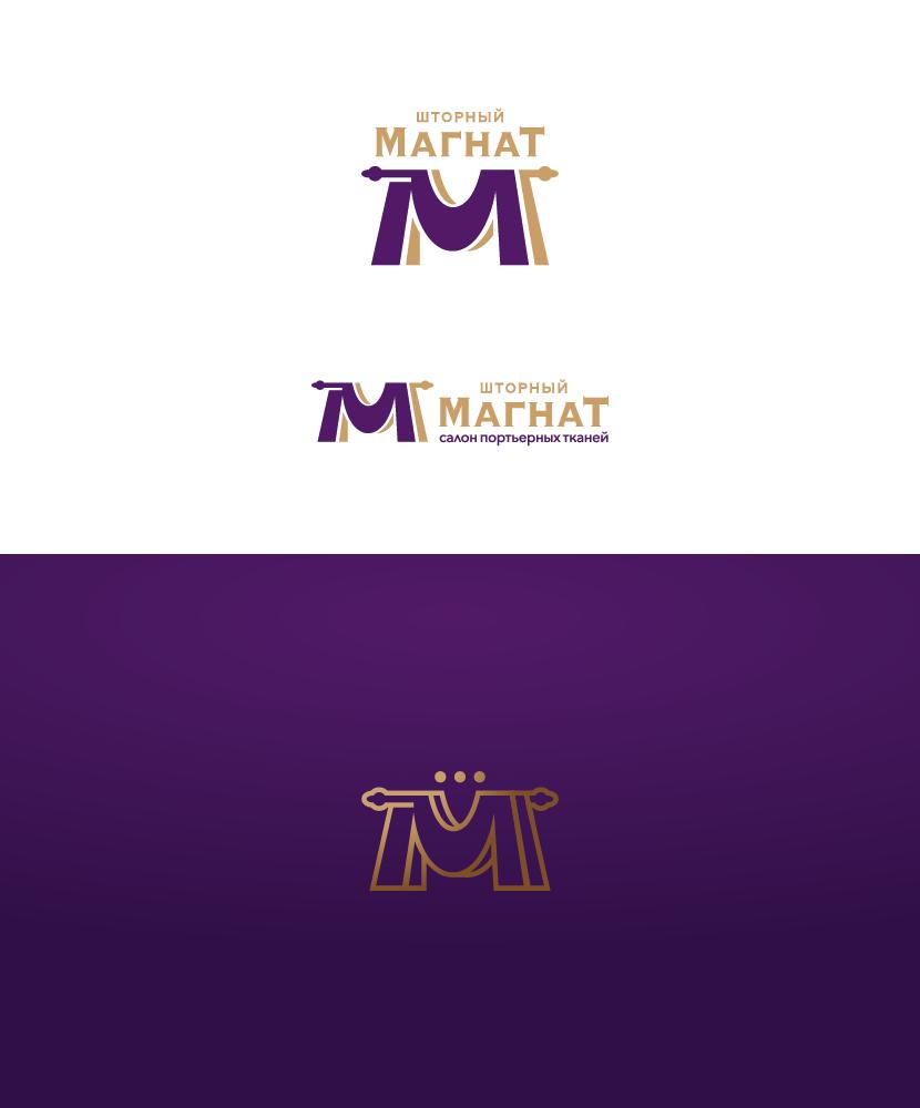 Логотип и фирменный стиль для магазина тканей. фото f_3495cd85a76005b0.png