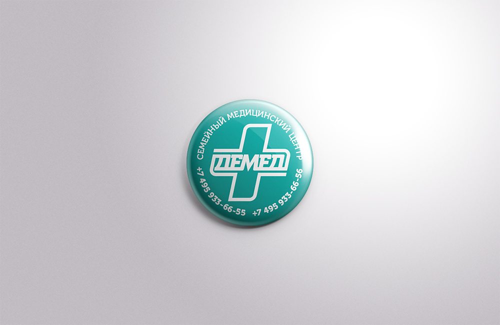 Логотип медицинского центра фото f_6845dcc0ac49e3ca.jpg