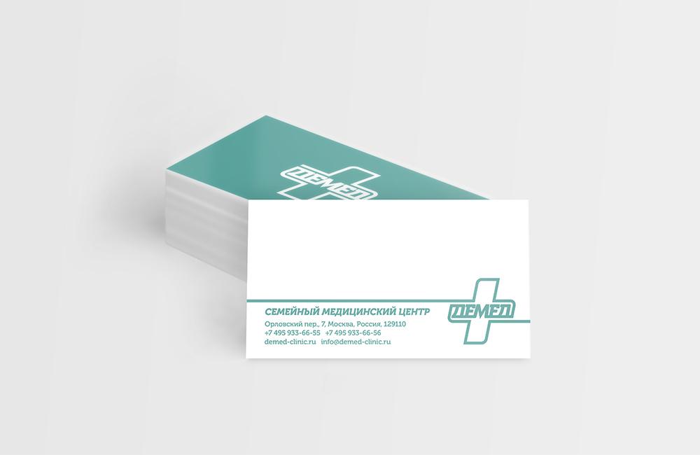 Логотип медицинского центра фото f_7245dcaf27b40361.jpg