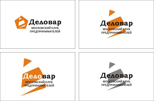"""Логотип и фирм. стиль для Клуба предпринимателей """"Деловар"""" фото f_5045a2afa0d87.jpg"""