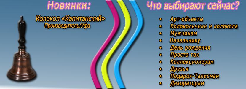 Дизайн баннера для главной страницы, только дизайн - не флеш фото f_23951f234315fa40.jpg