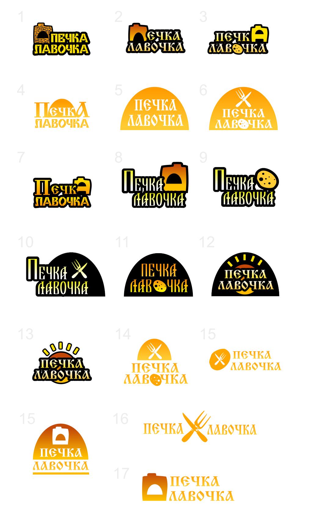 Логотип Печки-Лавочки