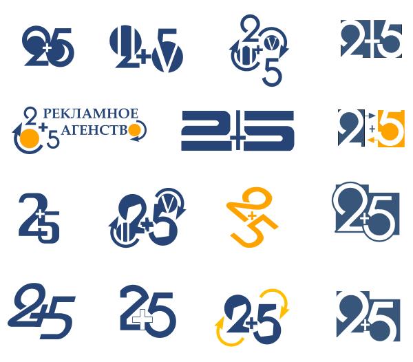 Лого 2+5