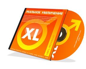 CD обложка