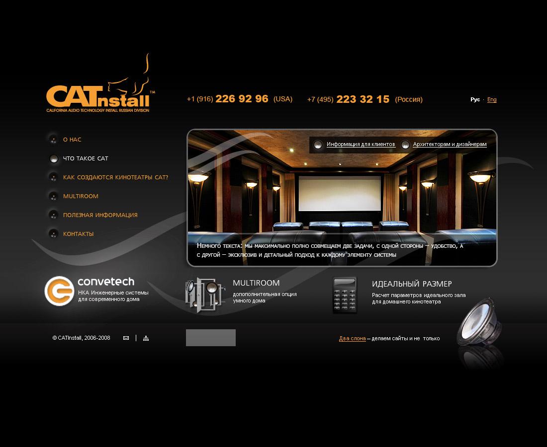 CatINSTALL