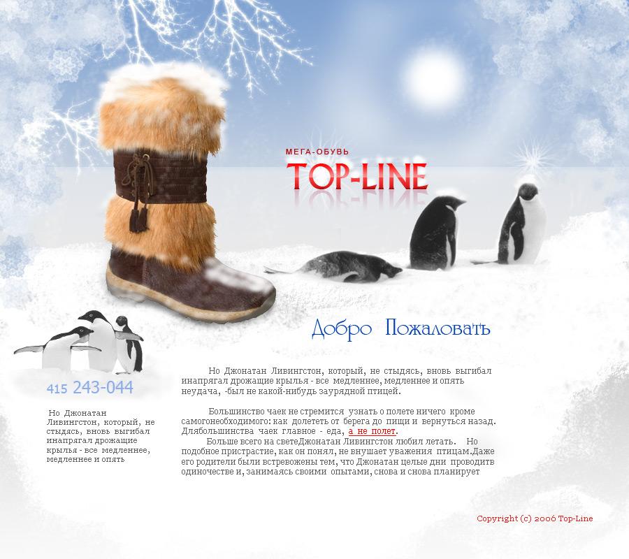 28.jule   Top-Line