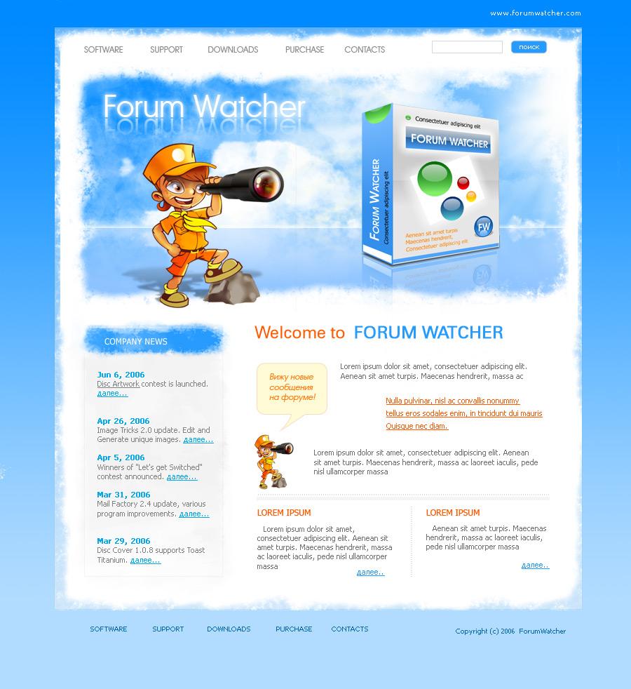 12.june  | Forum Watcher