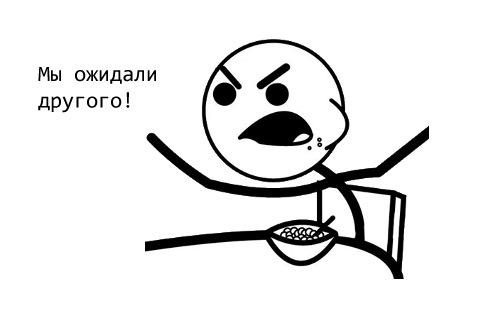 ВКонтакте проводит конкурс-тендер на создание смайлов фото f_4f035e479c452.jpg