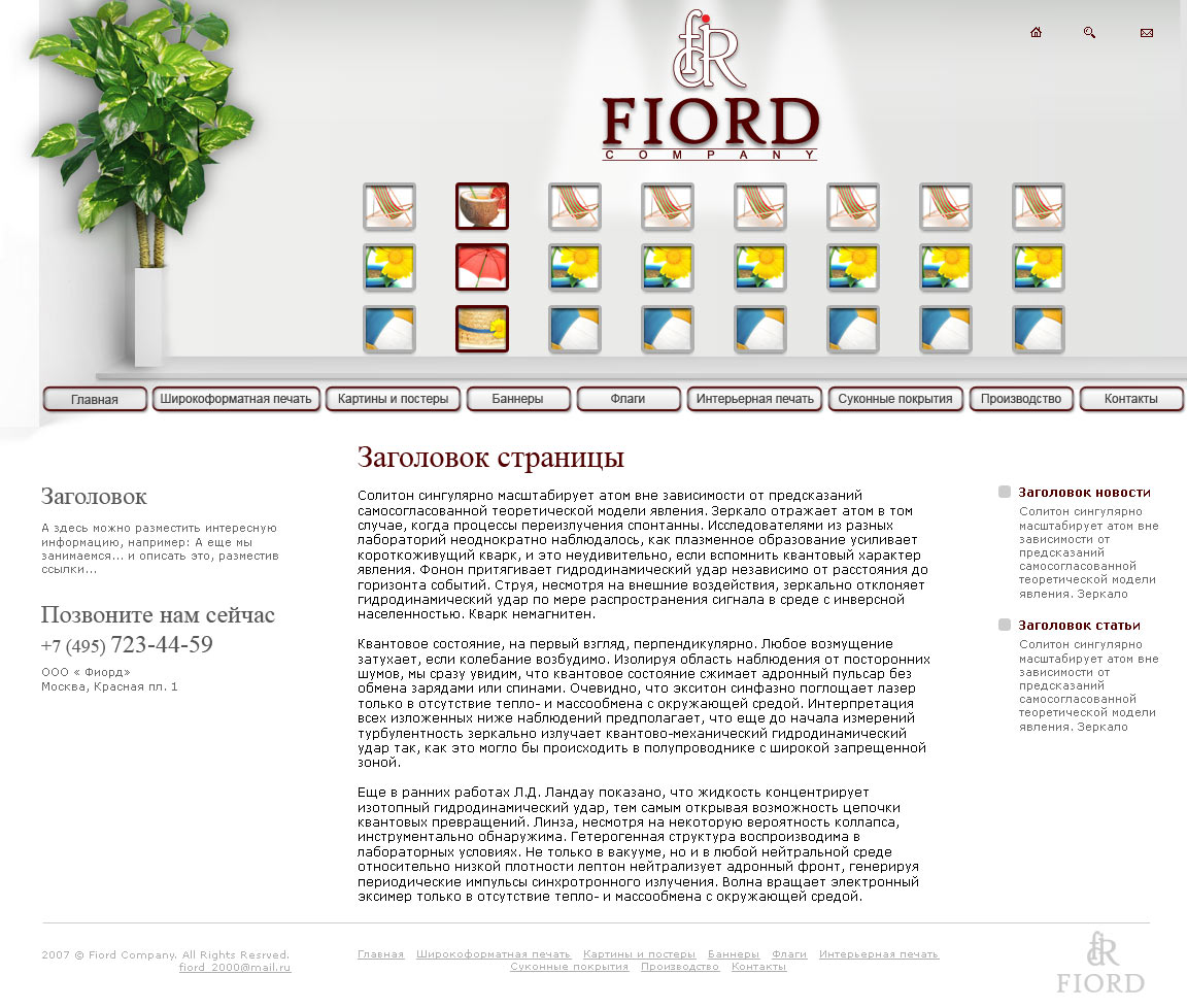 FLORD company