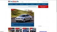 Сайт автомобильной тематики, доска объявлений