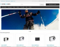 интернет-магазин GoPro