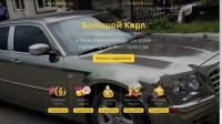 аренда премиального автомобиля, полностью статический сайт без CMS