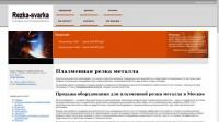 Промо-сайт производителя сварочного оборудования