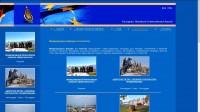Сайт международной премии «European Standard»