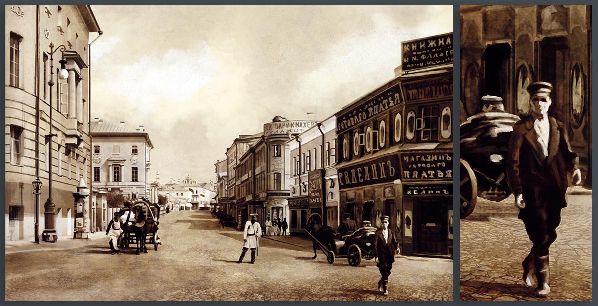 Виды старой Москвы: ул. Герцена, начало 1900-х