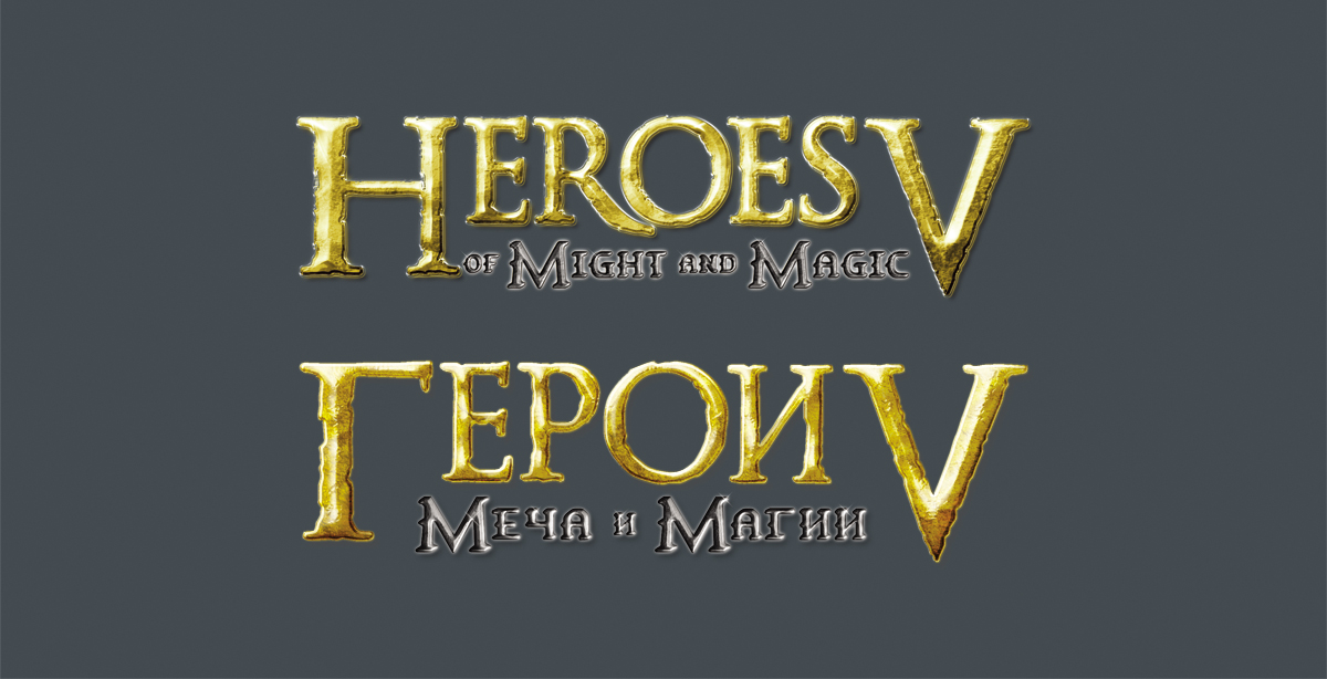 Герои меча и магии V