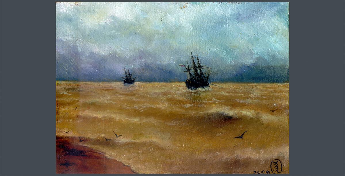 """""""Черное море в ноябре"""""""