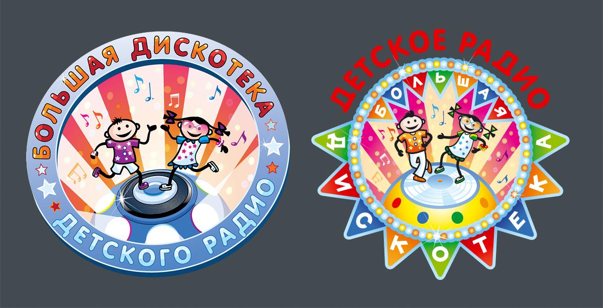 """логотипы """"Большой дискотеки Детского радио"""""""