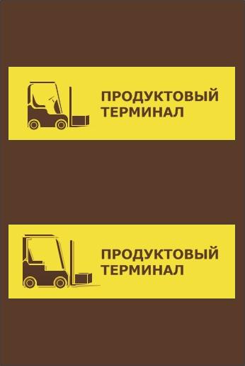 Логотип для сети продуктовых магазинов фото f_09056fa38b65dec4.jpg