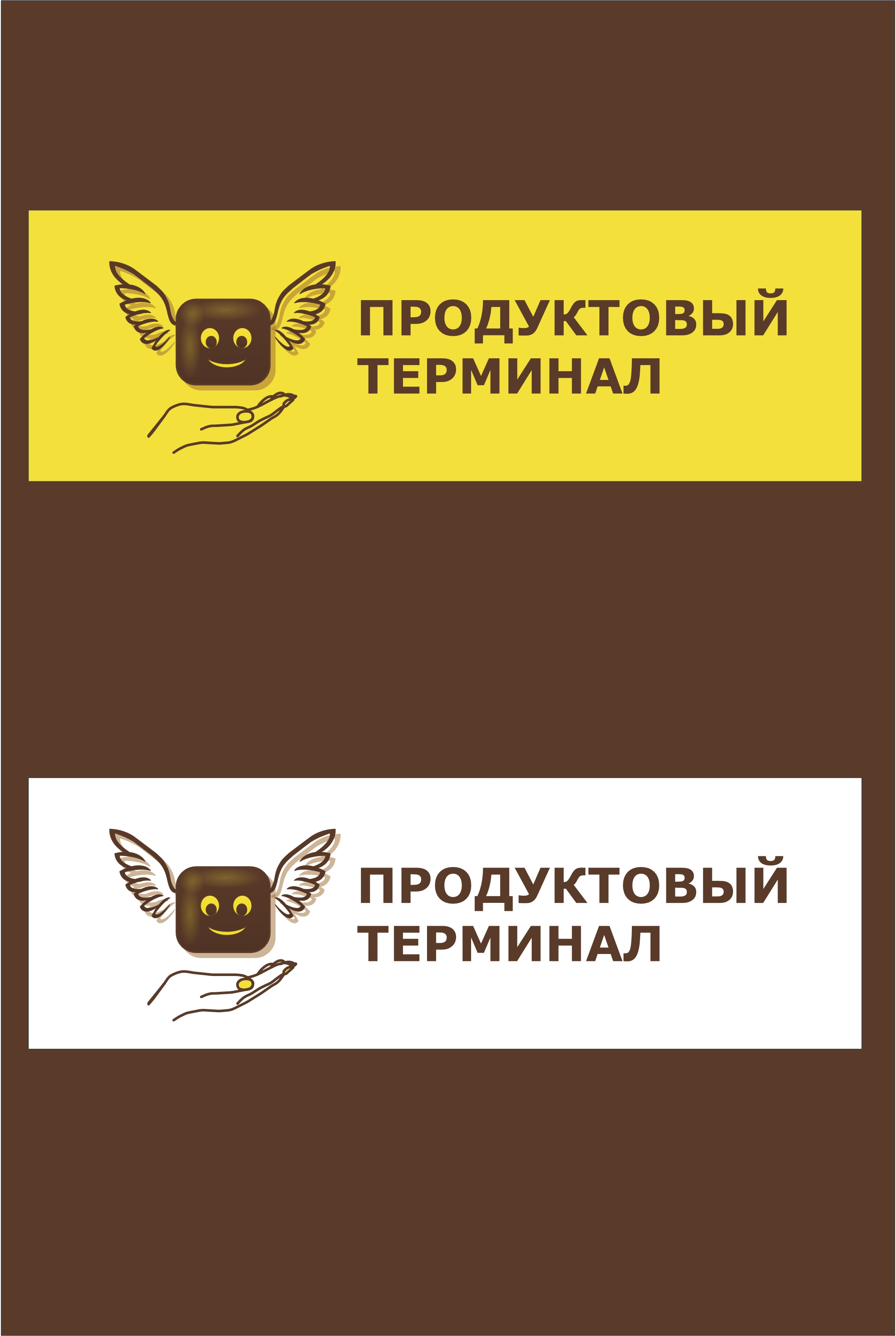 Логотип для сети продуктовых магазинов фото f_12156fa6f94aefc7.jpg