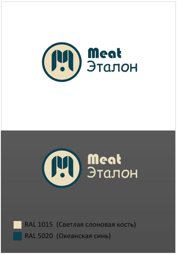 Логотип компании «Meat эталон» фото f_13556fce7af09bff.png