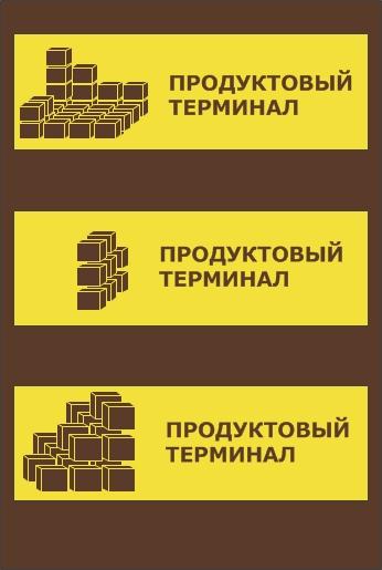 Логотип для сети продуктовых магазинов фото f_33856fa2805257d4.jpg