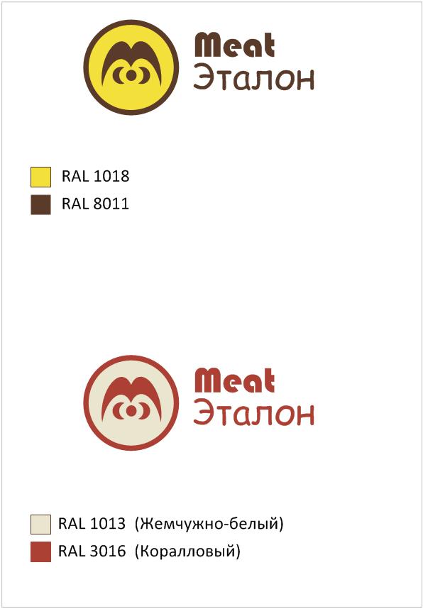 Логотип компании «Meat эталон» фото f_46356fcc1c634bfd.png