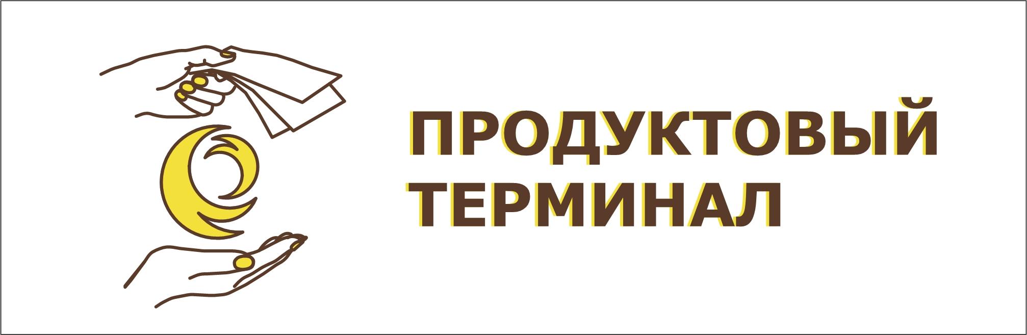 Логотип для сети продуктовых магазинов фото f_58156fa77e668cf3.jpg