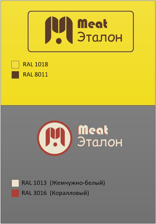 Логотип компании «Meat эталон» фото f_88456fcd28a38981.png