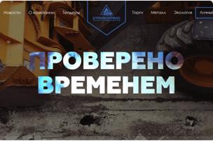 Разработка дизайна сайта угледобывающей компании фото f_4415a59bcdc02649.png