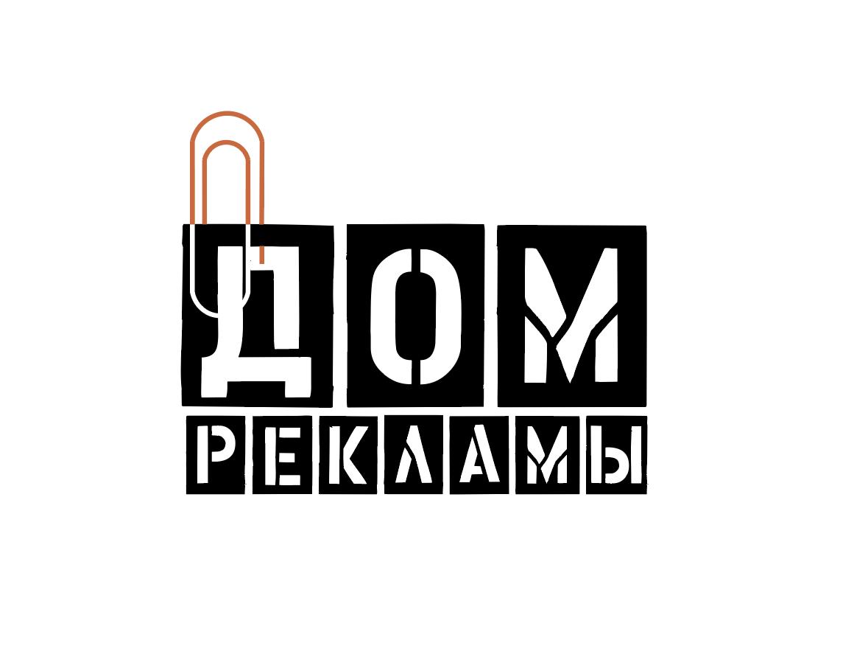 Дизайн логотипа рекламно-производственной компании фото f_6905eda078cd53f8.png