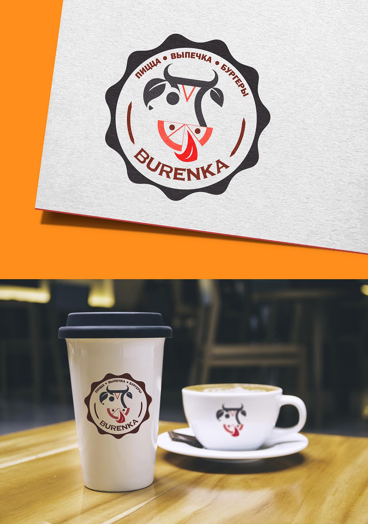 Логотип для Бургерной с Пекарней фото f_6495e134bd0c785c.jpg