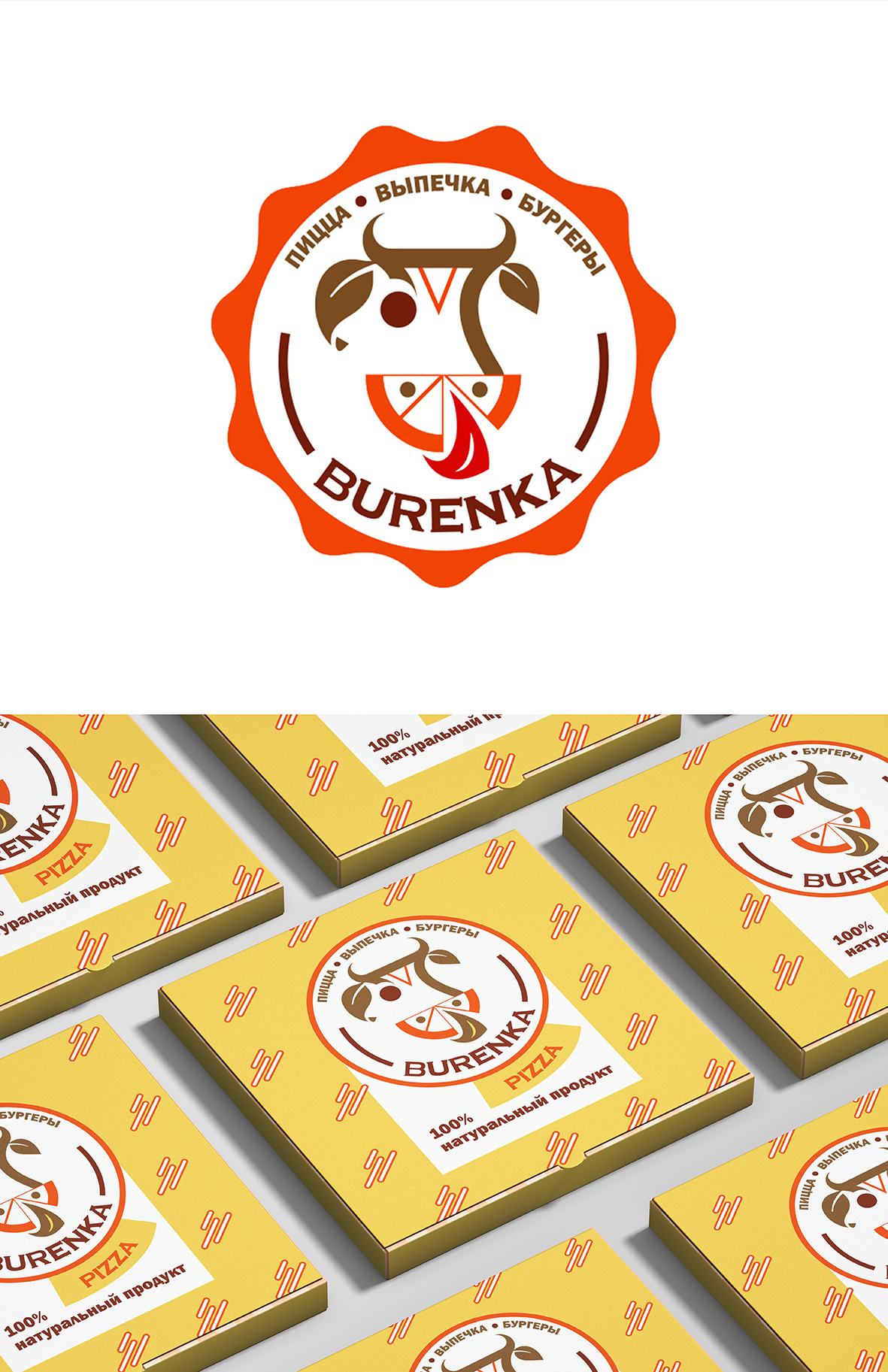 Логотип для Бургерной с Пекарней фото f_9985e134be444abd.jpg