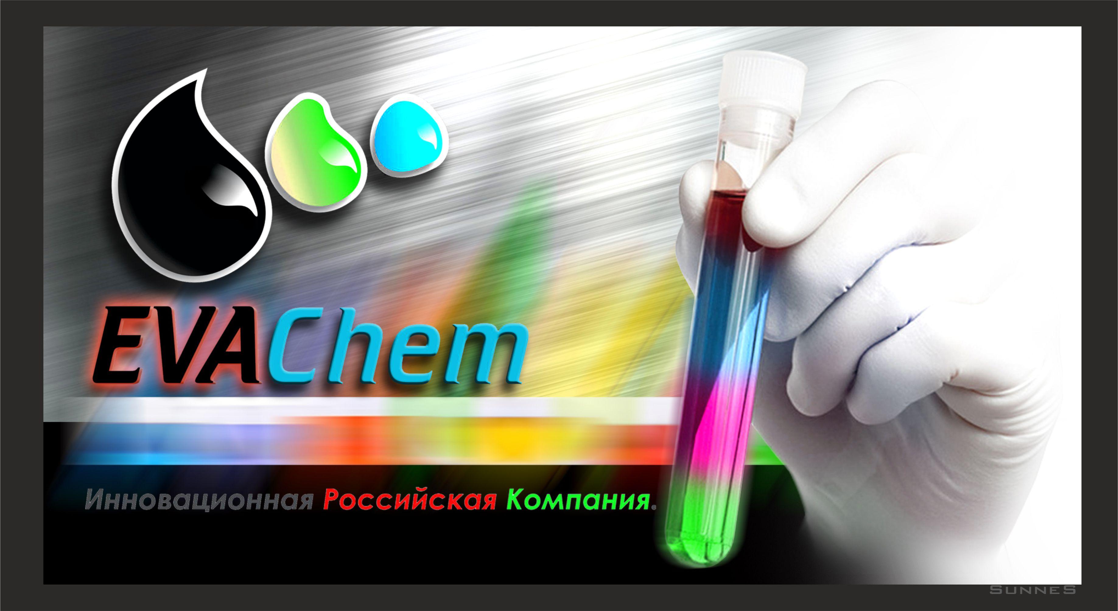 Разработка логотипа и фирменного стиля компании фото f_075572a27056b80d.jpg