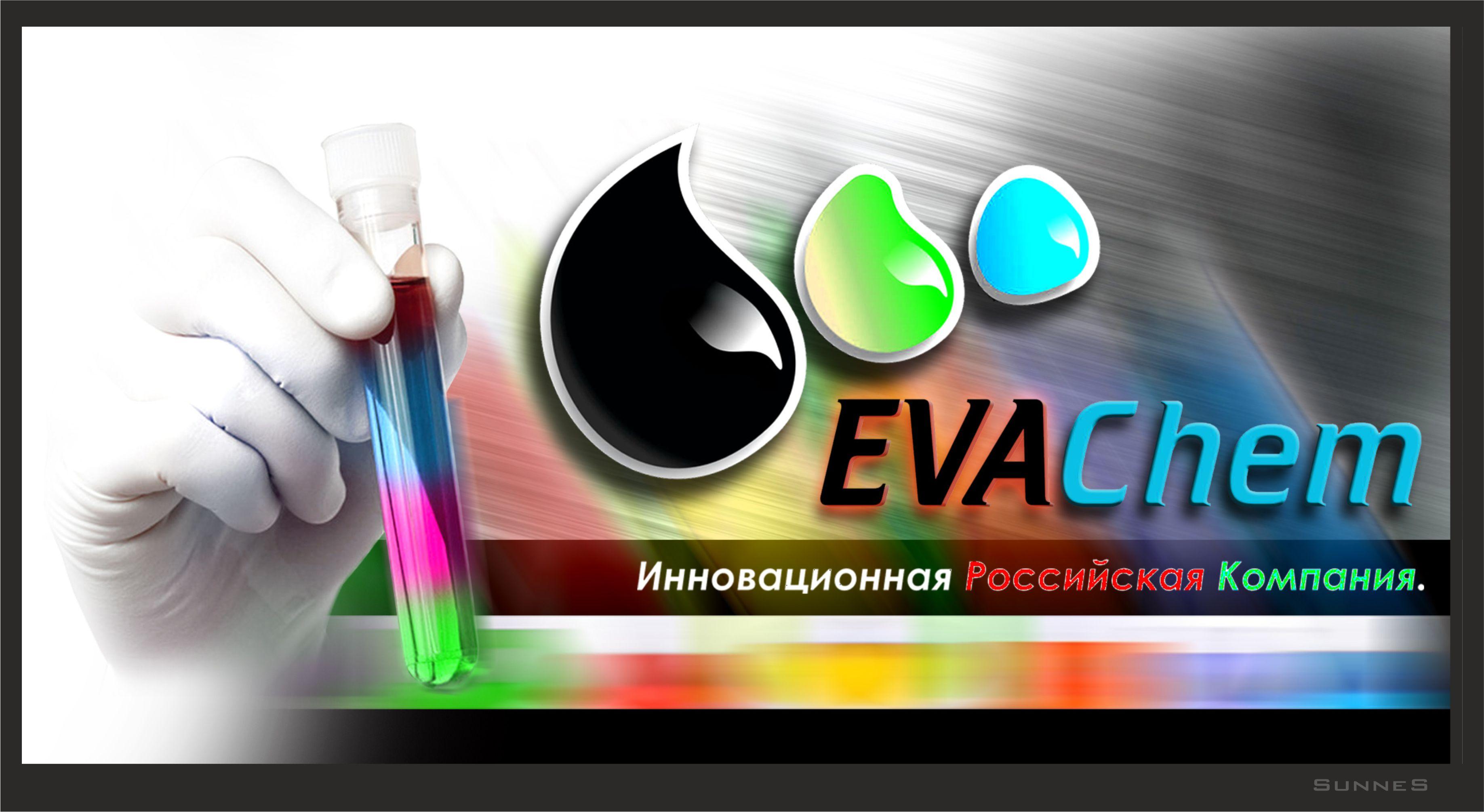 Разработка логотипа и фирменного стиля компании фото f_091572a25ea1b9a2.jpg