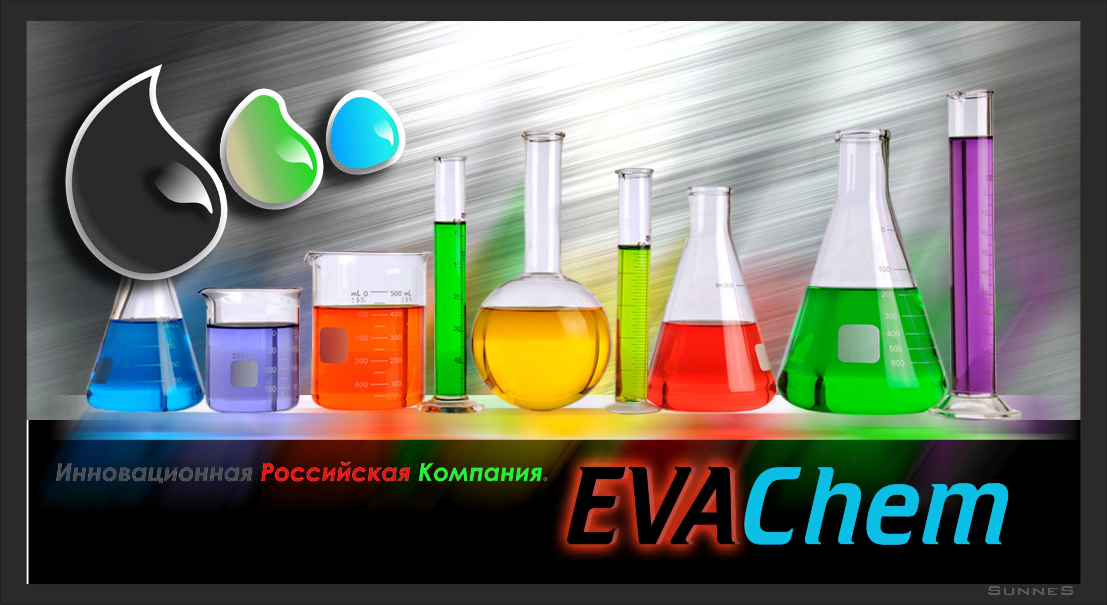 Разработка логотипа и фирменного стиля компании фото f_330572a2716b77a3.jpg