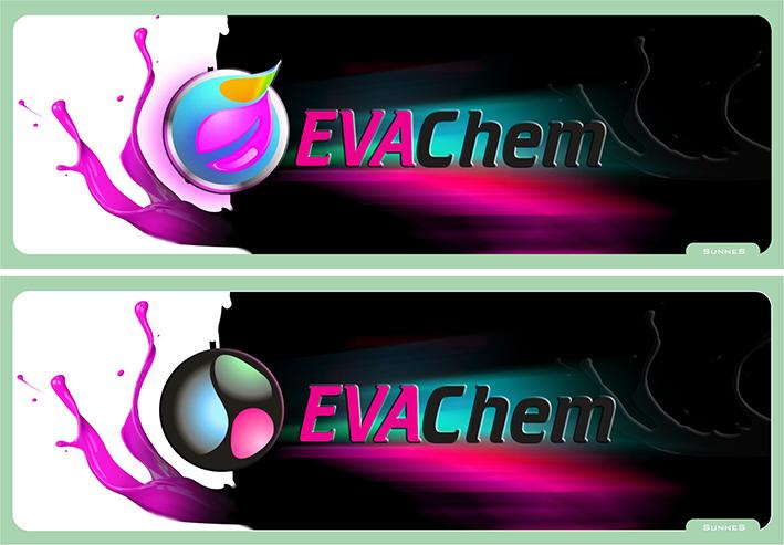 Разработка логотипа и фирменного стиля компании фото f_5735724f3846405f.jpg