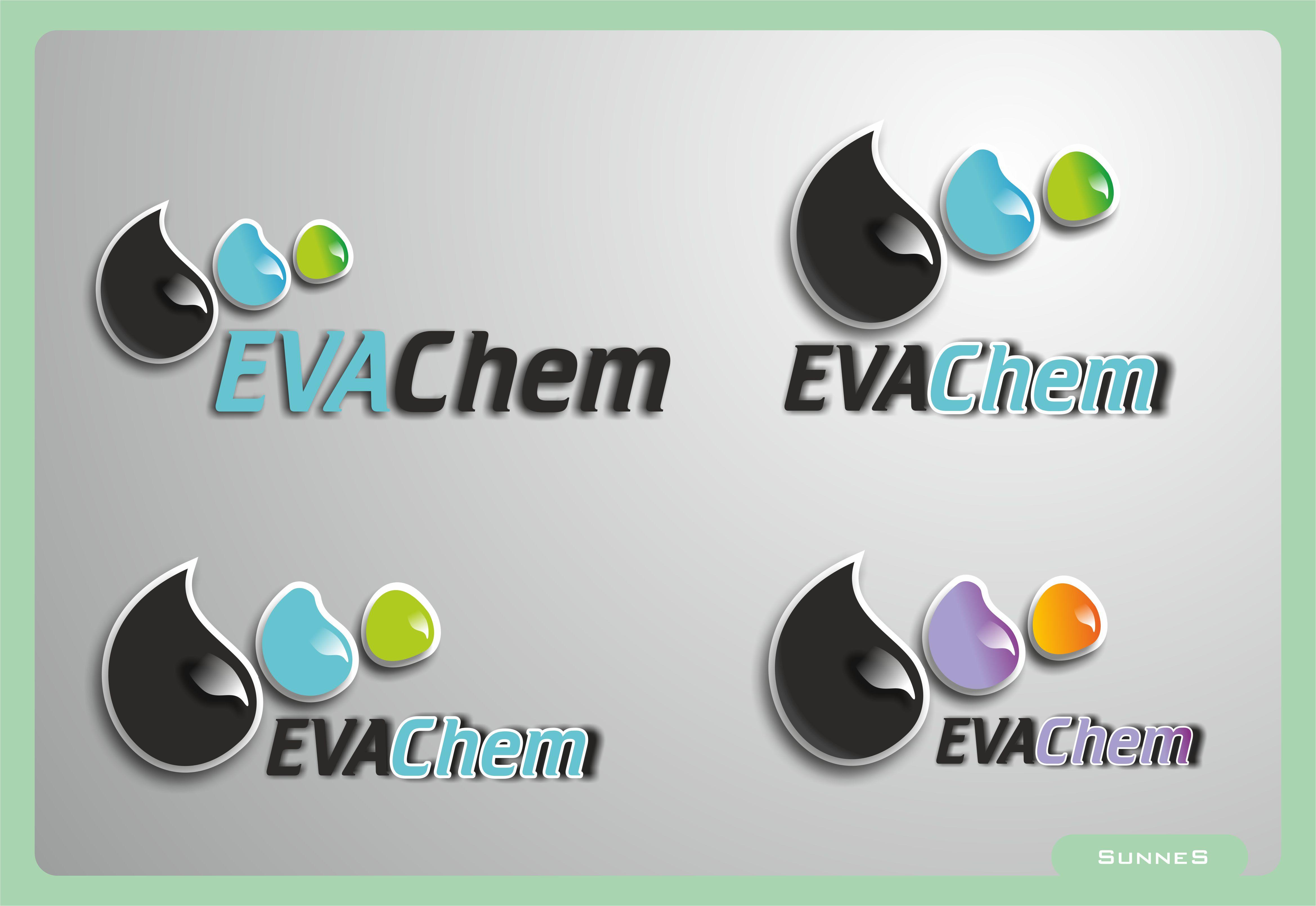 Разработка логотипа и фирменного стиля компании фото f_612572a264733af1.jpg