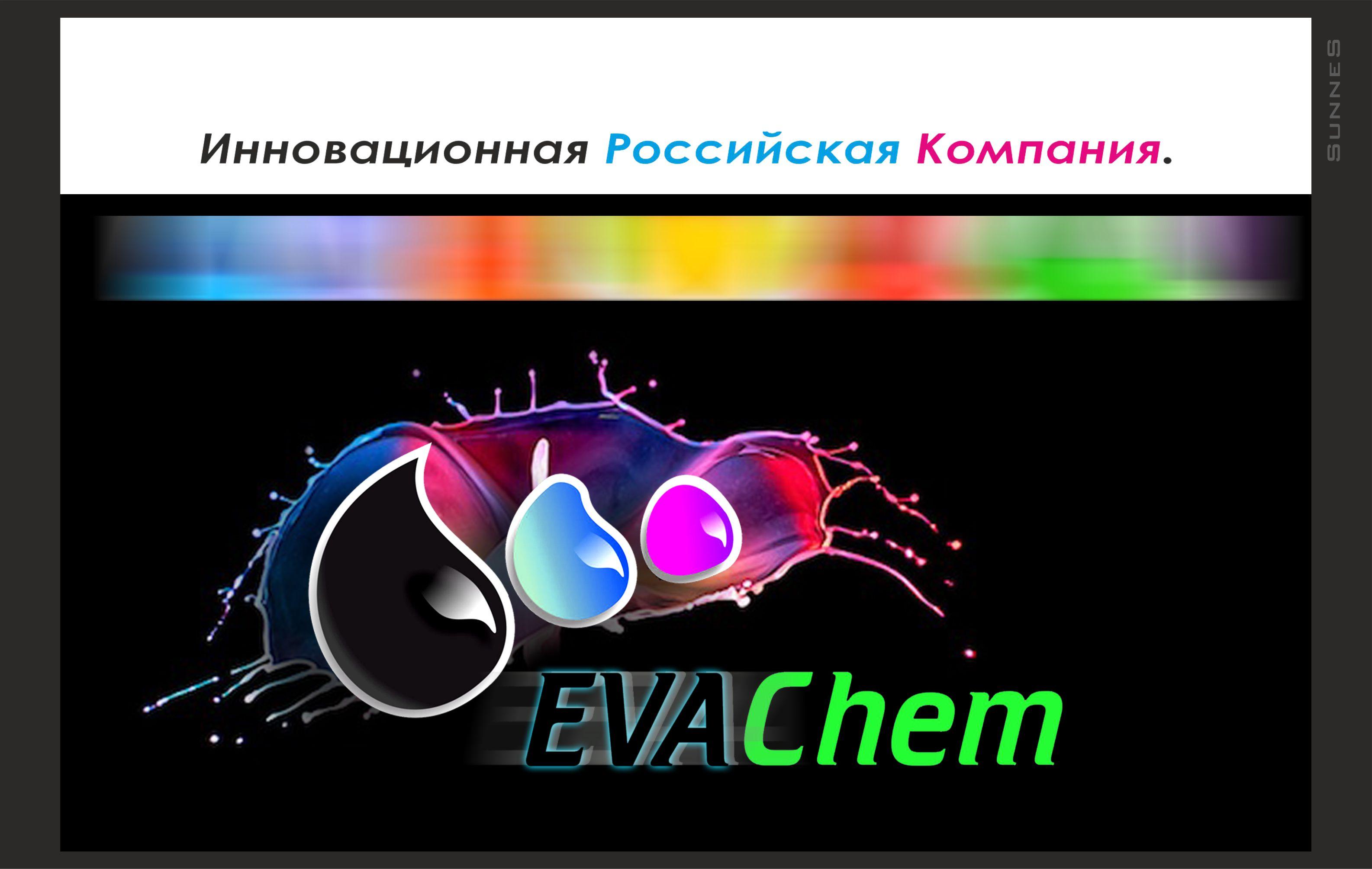 Разработка логотипа и фирменного стиля компании фото f_874572a26a72bd0f.jpg
