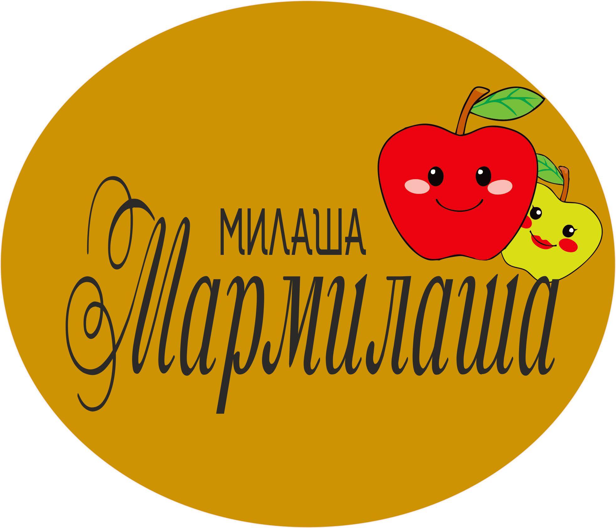 """Логотип для товарного знака """"Милаша-Мармилаша"""" фото f_3015876626ea5f21.jpg"""