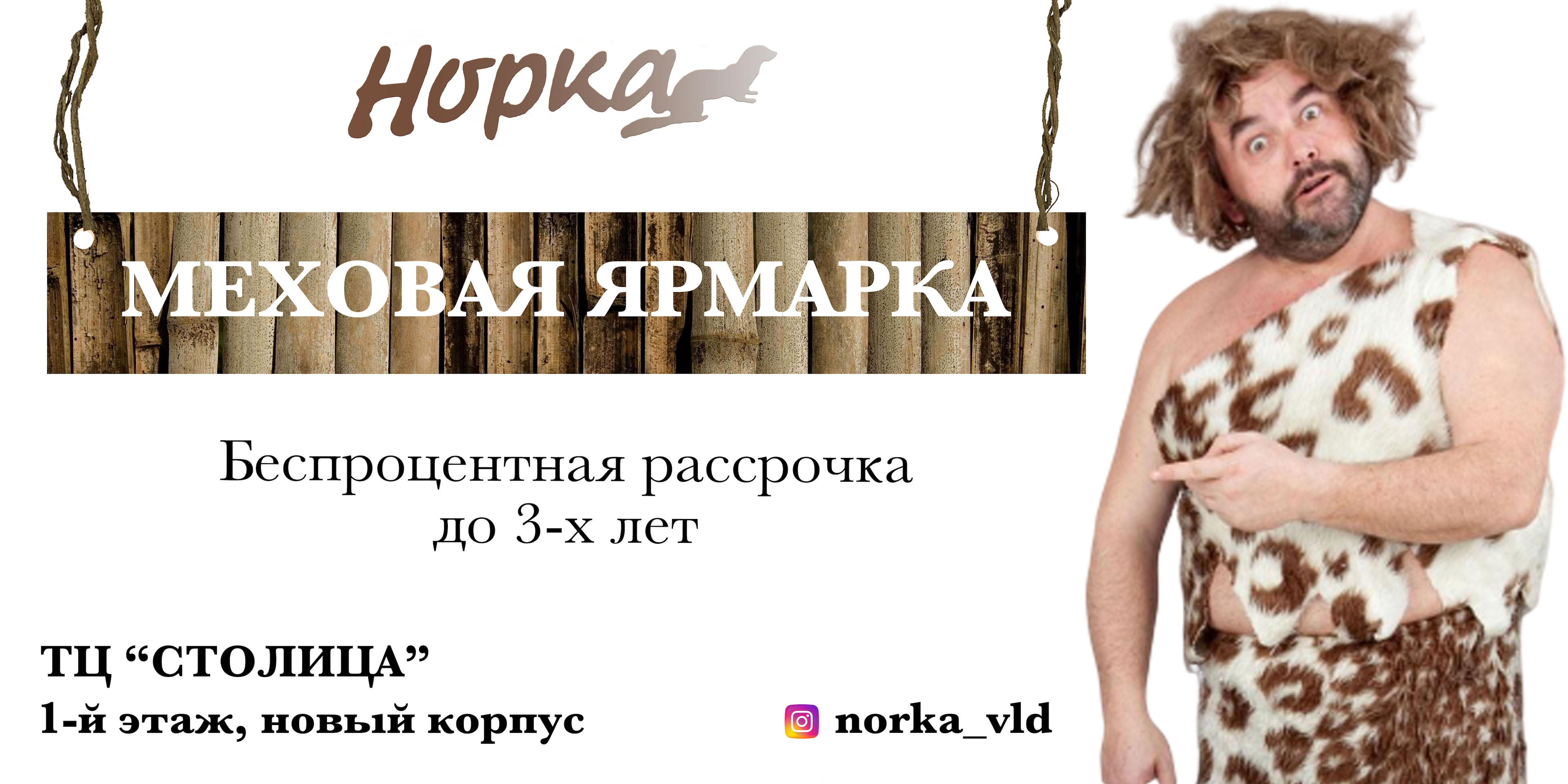 Дизайнера для создания Банера  фото f_7005da2f55bbfe7a.jpg