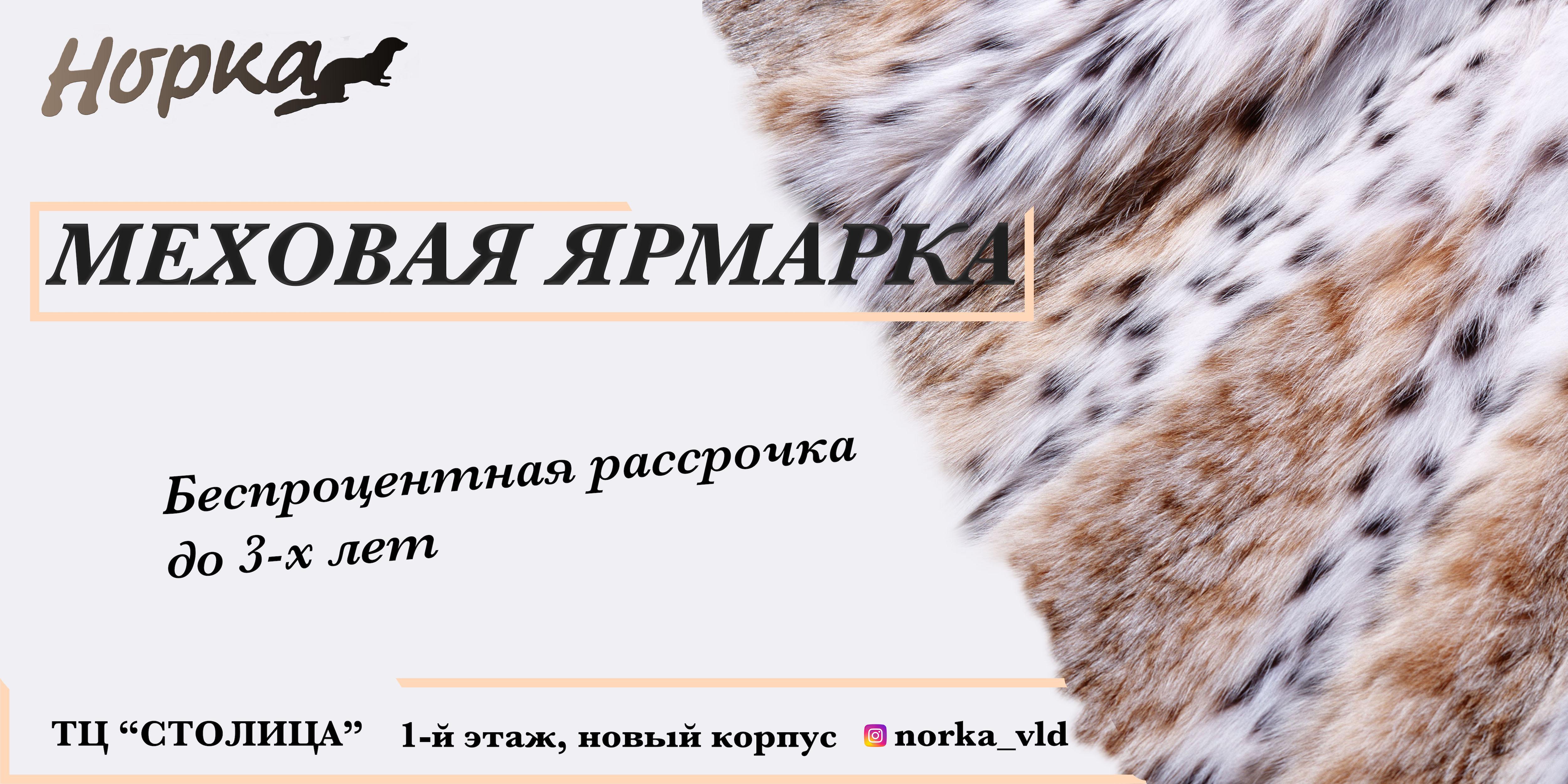 Дизайнера для создания Банера  фото f_8525da2f5645026f.jpg