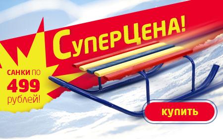Зимний баннер