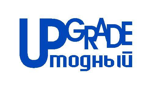 "Логотип интернет магазина ""Модный UPGRADE"" фото f_4825944e14152b1b.jpg"