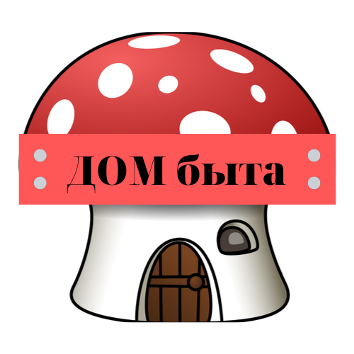 Логотип для сетевого ДОМ БЫТА фото f_0005d79df9cea1f6.png