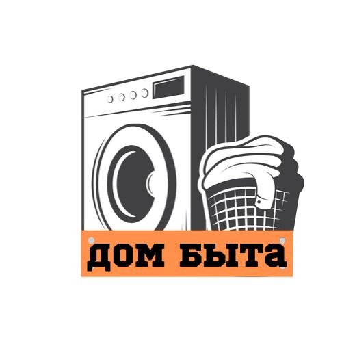 Логотип для сетевого ДОМ БЫТА фото f_9125d79dc785fa4a.png
