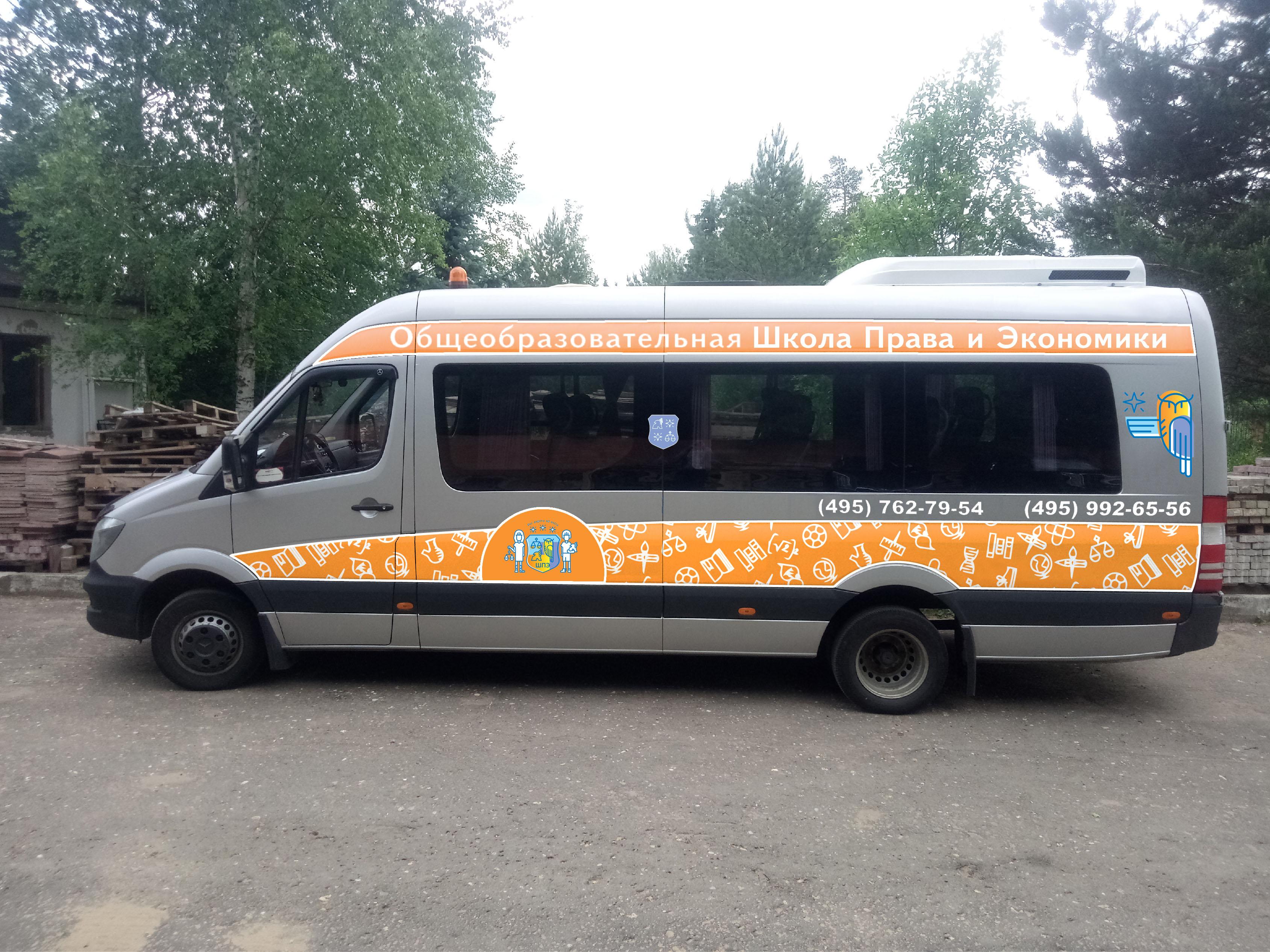 Дизайн оклейки школьного автобуса фото f_0015d01292b60a1c.jpg