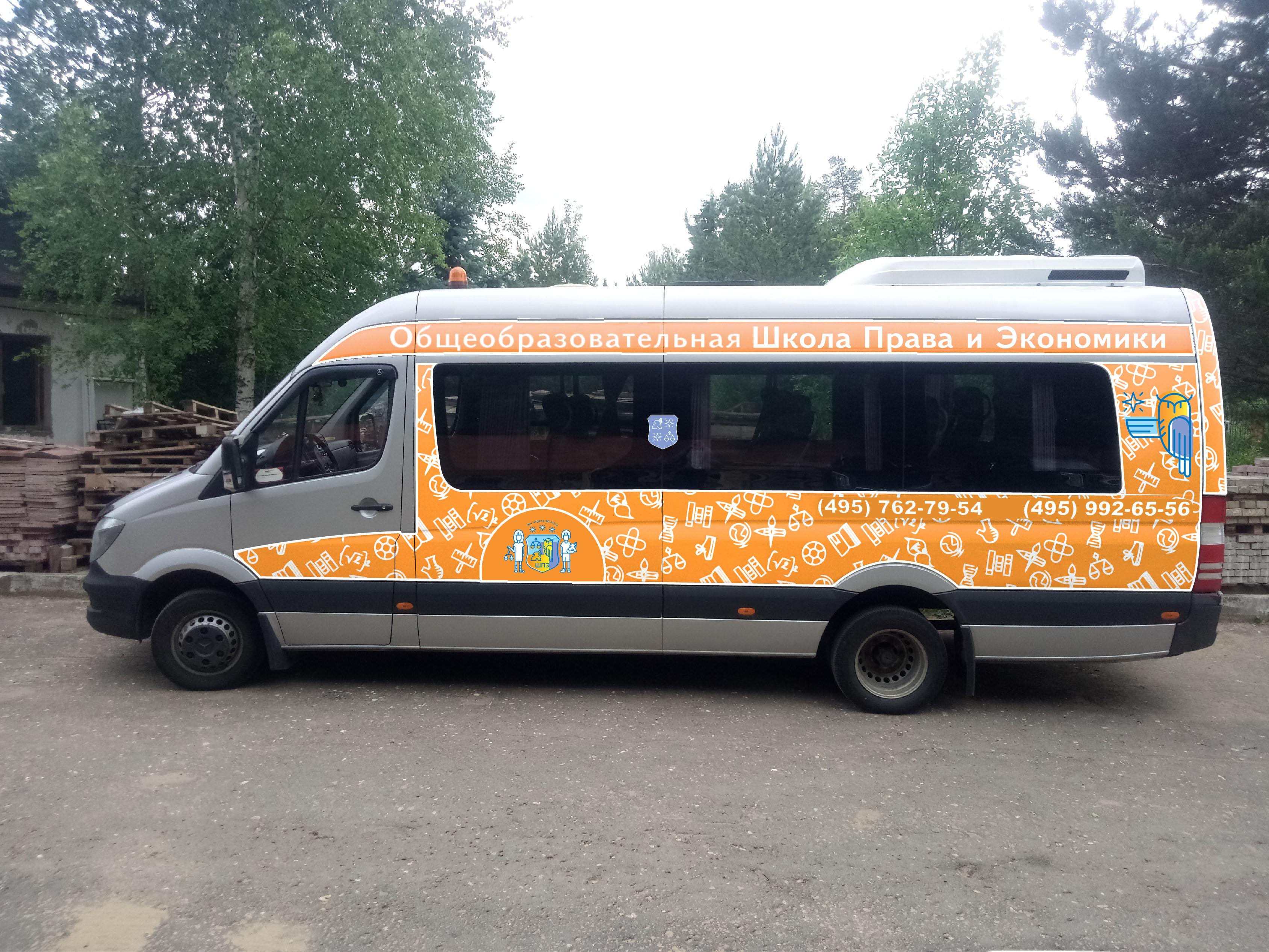 Дизайн оклейки школьного автобуса фото f_1915d0246faa48a8.jpg