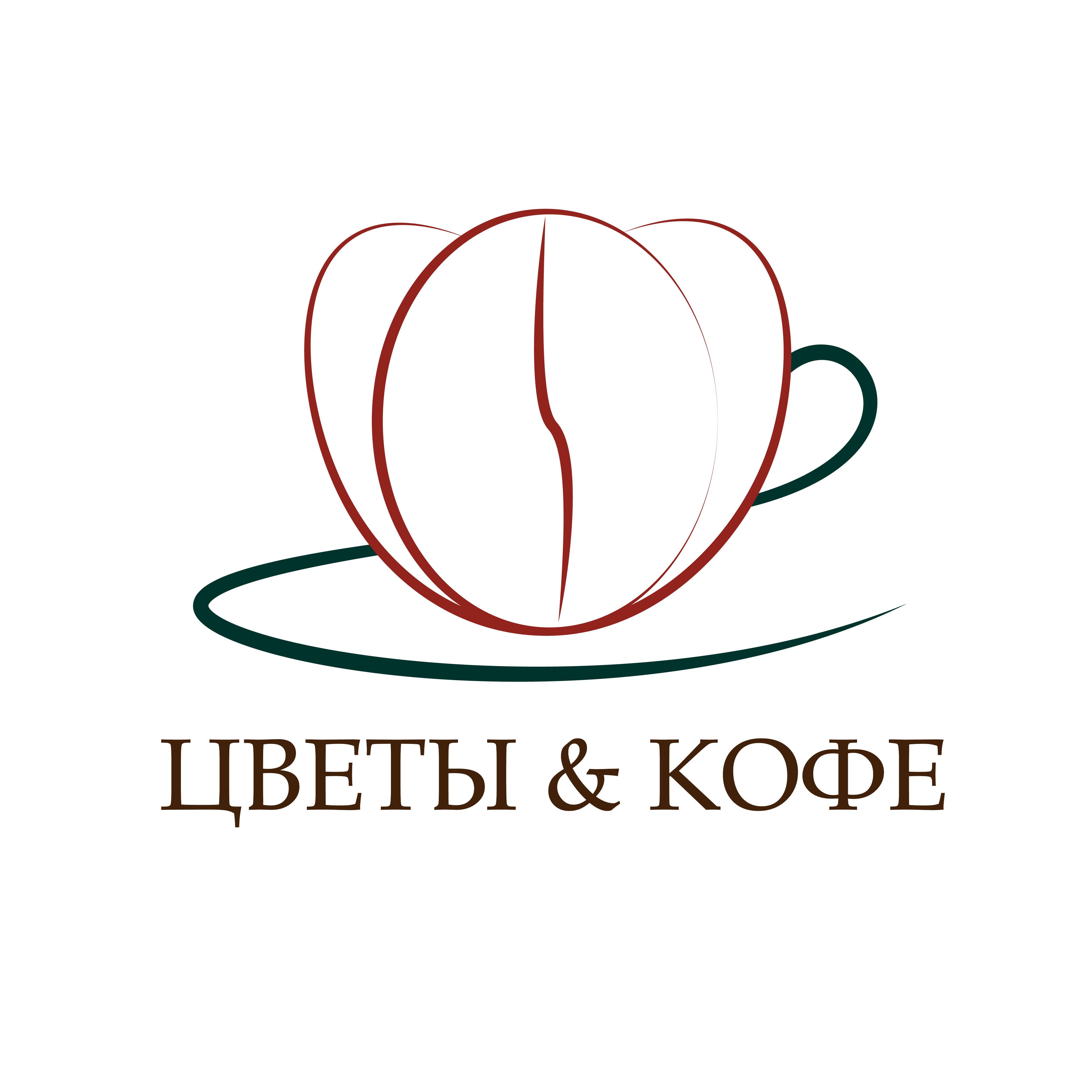 Логотип для ЦВЕТОКОД  фото f_6425d02763d540d0.jpg
