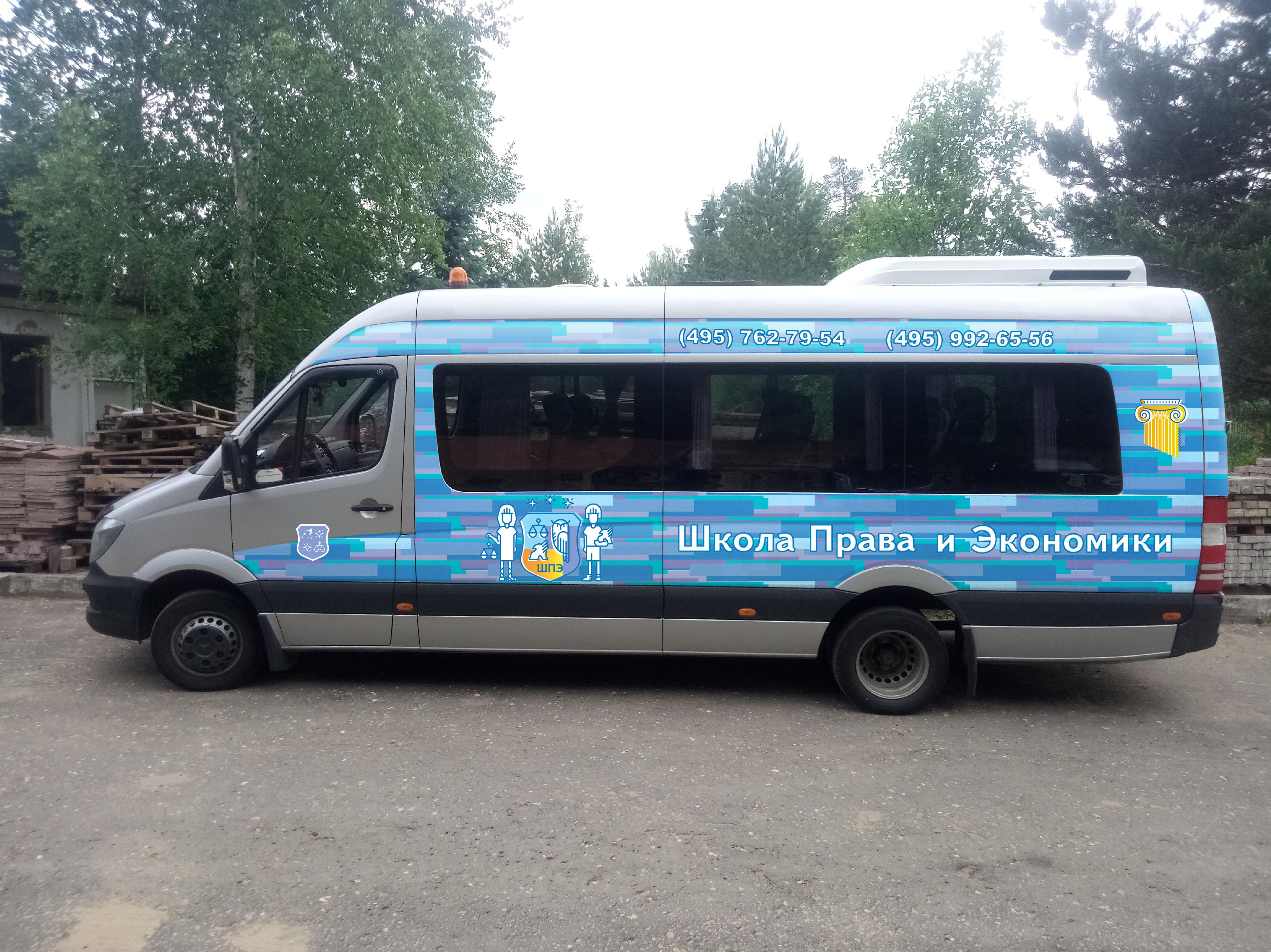Дизайн оклейки школьного автобуса фото f_7345d012991832bb.jpg